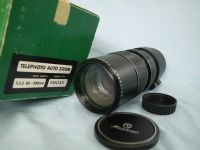 '   80-200mm FAST ' M42 80-200MM 3.5 Zoom Boxed Lens £24.99
